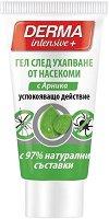 Успокояващ гел след ухапване от насекоми - С 97% натурални съставки -