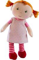 Роя - Парцалена кукла с височина 25 cm -