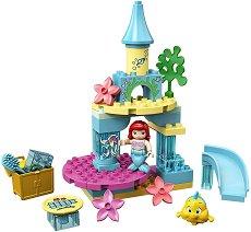 LEGO: Duplo - Подводният замък на Ариел - играчка