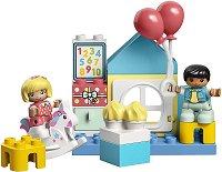 Детски център за игра - раница