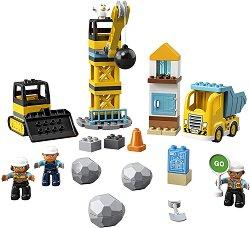 LEGO: Duplo - Строителна площадка - играчка