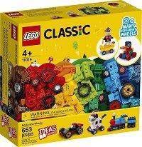 LEGO: Classic - Bricks and Wheels - играчка
