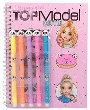 Топ модел: Cutie - книжка за оцветяване -