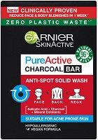 Garnier Pure Active Charcoal Bar - маска