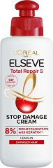 Elseve Total Repair 5 Damage Eraser Cream - Крем без отмиване за увредена коса - маска