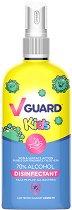 Дезинфекциращ спрей за ръце за деца - V Guard Kids -