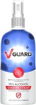 Дезинфекциращ спрей за ръце и повърхности - V Guard -