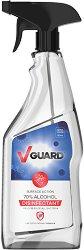 Дезинфектант за повърхности - V Guard -