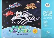 Оригами - Хартиени самолети -