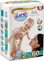 Lara Baby Soft Premium 2 - Mini -