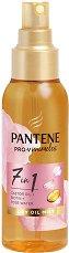 Pantene Pro-V Miracles 7 in 1 Dry Mist Oil - продукт