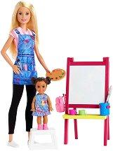 Барби - Учителка по рисуване -