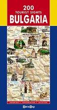 200 tourist sites in Bulgaria -