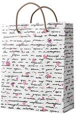 Подаръчна торбичка - Wishes -