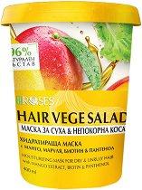 Nature of Agiva Roses Vege Salad Moisturizing Mask -