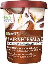 Nature of Agiva Roses Vege Salad Regenerating Mask - продукт