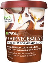 Nature of Agiva Roses Vege Salad Regenerating Mask - душ гел