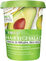 Nature of Agiva Roses Vege Salad Repairing Mask - масло