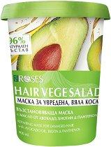 Nature of Agiva Roses Vege Salad Repairing Mask - шампоан