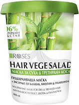 Nature of Agiva Roses Vege Salad Nourishing Mask - молив