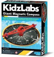 Направи си сам - Магнитен компас -