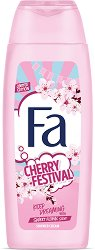 Fa Cherry Festival Shower Gel - червило