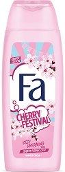 Fa Cherry Festival Shower Gel - продукт