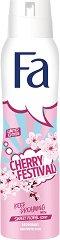 Fa Cherry Festival Deodorant -