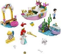 LEGO: Принцесите на Дисни - Лодката за празненства на Ариел - играчка