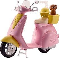 Мотоциклет с кученце -