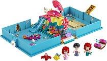 LEGO Принцесите на Дисни - Приключения от книгата с Ариел - играчка