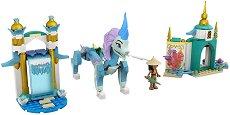 LEGO Принцесите на Дисни - Рая и драконът Сису - играчка