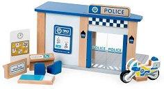 Полицейска станция -