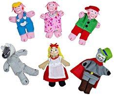 Кукли за пръстчета - Приказки -