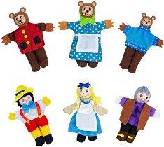 Кукли за пръстчета - Златокоска -