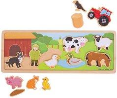 Във фермата -