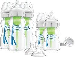 Комплект за новородено - Options+ -