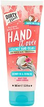 Dirty Works Hand It Over Coconut Hand Cream - масло