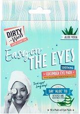 Dirty Works Easy On The Eyes Cucumber Eye Pads - серум