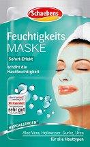 Хидратираща маска за лице - крем