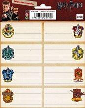 Етикети за тетрадки - Хари Потър -