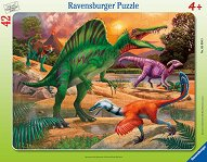 Спинозавър -