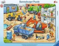 Големи строителни машини -