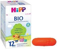 Био преходно мляко за малки деца - HiPP BIO 3 -