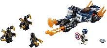 LEGO Super heroes: Капитан Америка - Атаката на извънземните - играчка