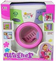 Детска пералня -