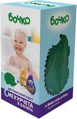 Детски комплект за баня - Праскова и Горски плодове - паста за зъби