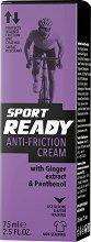 Sport Ready Anti-Friction Cream - тоник