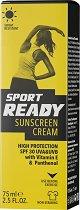 Sport Ready Sunscreen Cream - SPF 30 - продукт