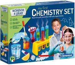 Моята първа химическа лаборатория -